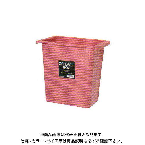 【直送品】安全興業 角型ダストボックス ピンク 265×162×254mm (40入)