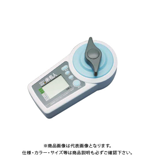 高森コーキ 米麦水分測定器 米名人 KM-1
