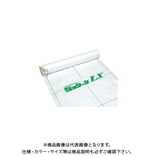 【運賃見積り】【直送品】日本住環境 透湿防水シート ジョシーツLX(T) (010203001)