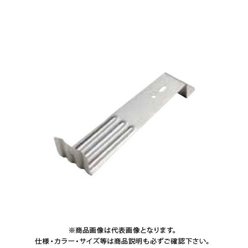スワロー工業 S125 430ステン 新茶 ホームステッド用雪止 (100入) 0116200