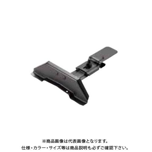 スワロー工業 430ステン 黒色 平板用雪止 後付 H16 (30入) 0121991