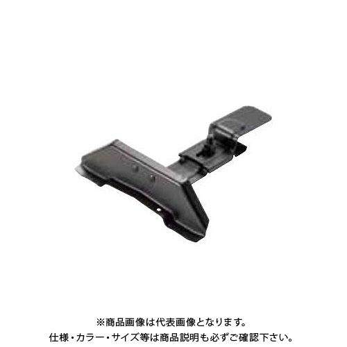 【12/5限定 ストアポイント5倍】スワロー工業 430ステン 黒色 平板用雪止 後付 H24 (30入) 0121996