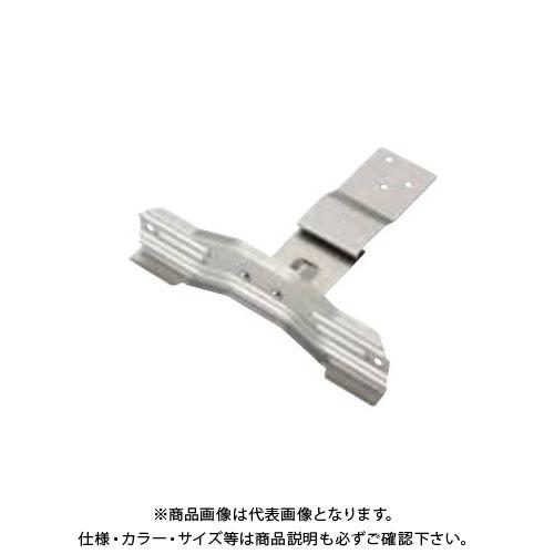 スワロー工業 D398 高耐食鋼板 生地 イーグルII S60 雪止 (30入) 0161900