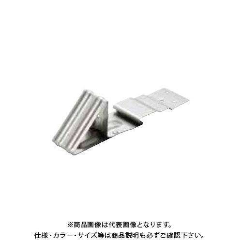スワロー工業 304ステン 生地 アングルライン 段葺( I 型 ) (50入) 0165000