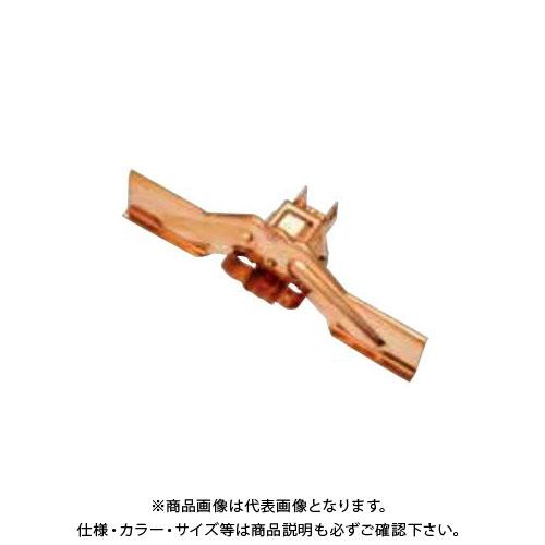 スワロー工業 D322 高耐食鋼板 生地 アトラスII 三晃式雪止 羽根付 (30入) 0166000