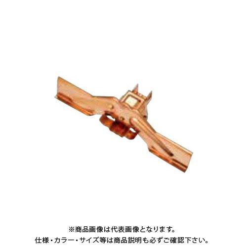 スワロー工業 D322 ドブ 生地 アトラスII 三晃式雪止 羽根付 (30入) 0166410