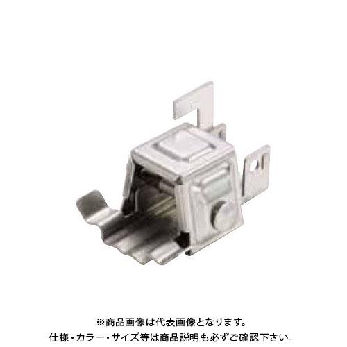 スワロー工業 D331 高耐食鋼板 生地 アトラスII 三晃式雪止 アングル用 (60入) 0168100