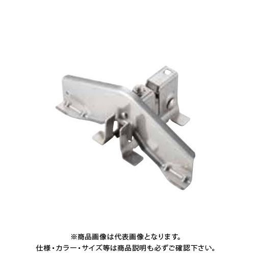 スワロー工業 高耐食鋼板 黒色 嵌合ピーチロック雪止 羽根230 (25入) 0171020
