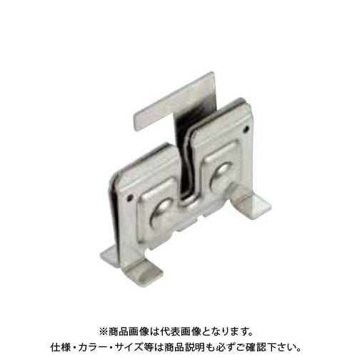 スワロー工業 D316 ドブ 生地 立平アングル用雪止 ストッパー付 (50入) 0171700