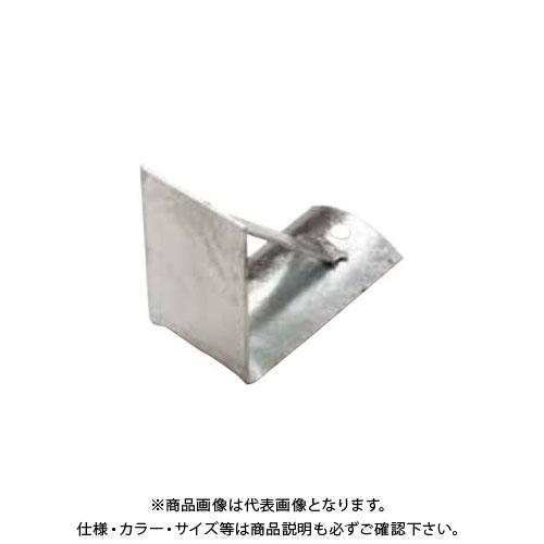 スワロー工業 D356 ドブ 生地 スレート用雪止 大(アングル用) (100入) 0187100