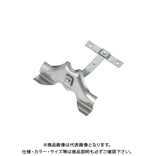 スワロー工業 D390 304ステン 生地 ウェーブ雪止(波板用)三ツ山 (100入) 0187400
