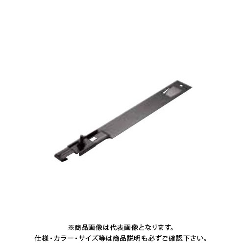スワロー工業 304ステン 黒色 スノーZ取付金具 コロニアル用 400・230 (36入) 0189306