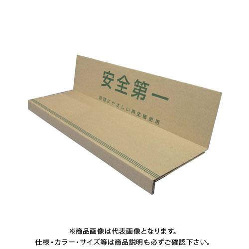 【直送品】エムエフ 段吉 直用 (直用16枚)×3ケース 730×200mm~240×130mm~170mm N46-001