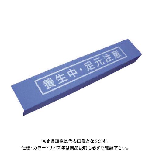 【直送品】エムエフ カマチマン (10枚入) 5×150×100×910mmL N51-001
