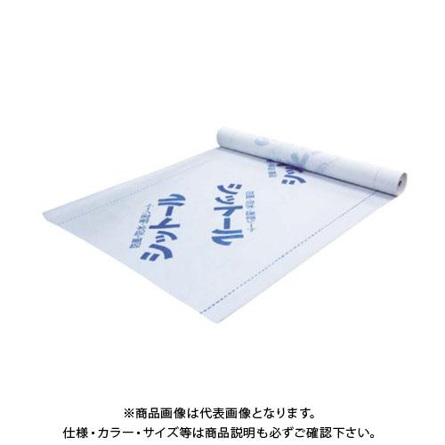 【直送品】エムエフ シットール 50 (10本結束入) 0.21mmt×1000× 50m G03-001