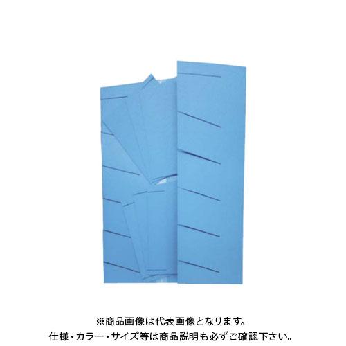 【直送品】エムエフ クツクツボウシ (3セット入) 390×高さ895×奥行310mm(組立時) N68-001
