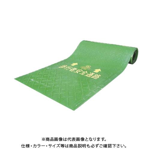 【直送品】エムエフ 歩行者マット(ソフトタイプ)(6巻入) 3mmt×600×3.6m