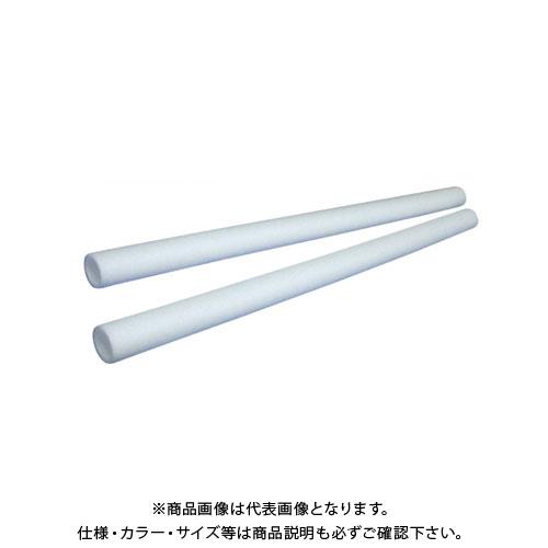 【直送品】エムエフ 鉄筋カバー(2000mm)(50本入) 51φ用×10mmt×2000mm B01-380
