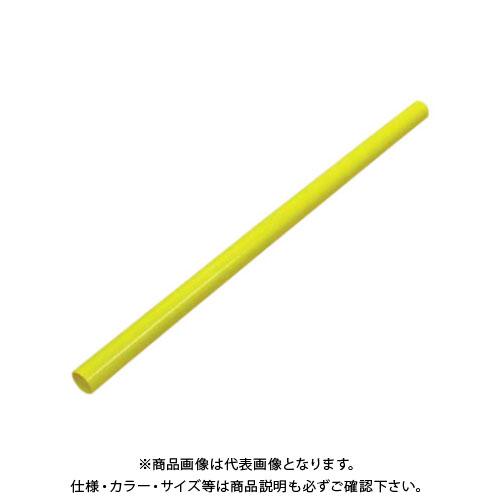 【直送品】エムエフ ノロカバー350(900枚入) 適応鉄筋19φ~29φ×350mm B03-001