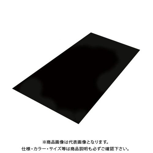 【直送品】エムエフ 導電ベストボード(10枚入) 3mmt×900×1800mm