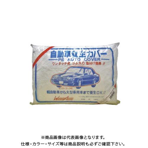 【運賃見積り】【直送品】エムエフ 自動車養生カバー(普通車)(60枚入) 厚0.03×3800×6600mm F22-001