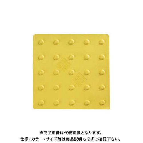 直送品 エムエフ エコ点字ブロック 最新号掲載アイテム ポイントタイプ 激安 20枚入 S22-112 300×300mm