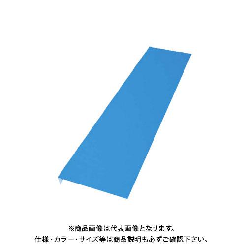 【直送品】エムエフ 保護ステップ(14×3ケース) 3.5×910×框40×踏み板220mm