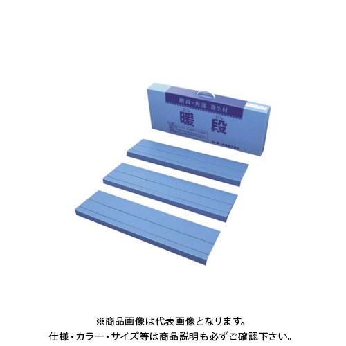 【直送品】エムエフ 暖段 直階段用(14枚入) 730×踏み板200+35mm