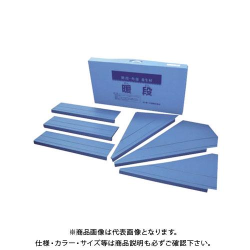 【直送品】エムエフ 暖段 右回り階段用(8+6枚入) 730×踏み板200mm