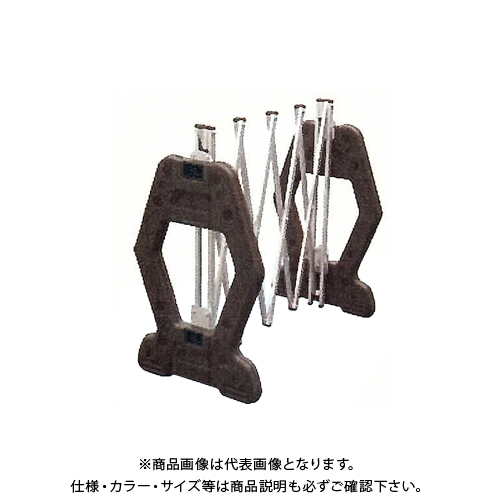 【直送品】安全興業 伸縮式AZゲート 1連タイプ ブラウン