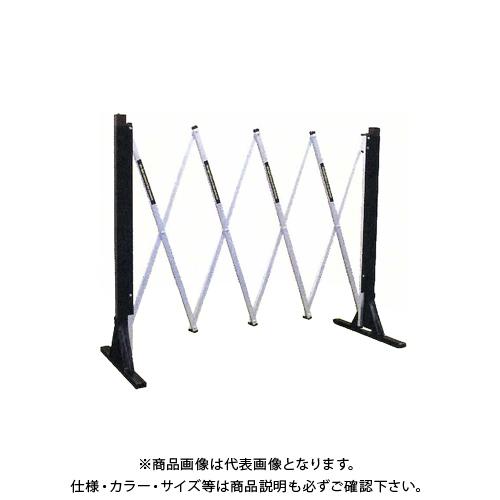 【直送品】安全興業 伸縮式RFゲート
