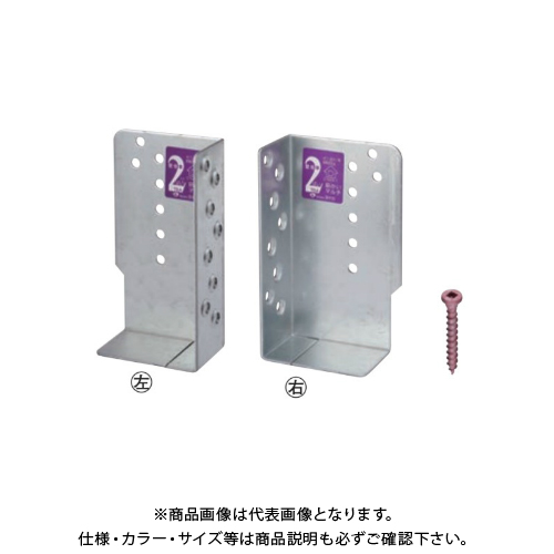 タナカ 2倍筋かい(マルチ) (50個:左右各25個入) AA1061