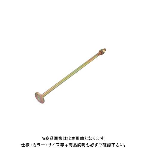 タナカ 丸座金付ボルト L=450 (20本入) AF4L45