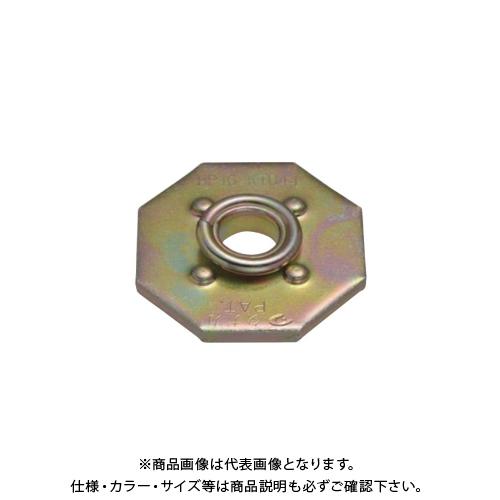 タナカ スプリングワッシャ付き八角座金(エイトスター) (250枚入) AA4480