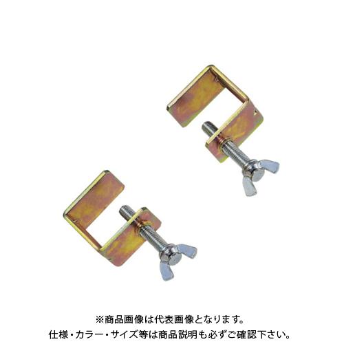 タナカ M式アンカーセパクリップ (50個入) BA1545