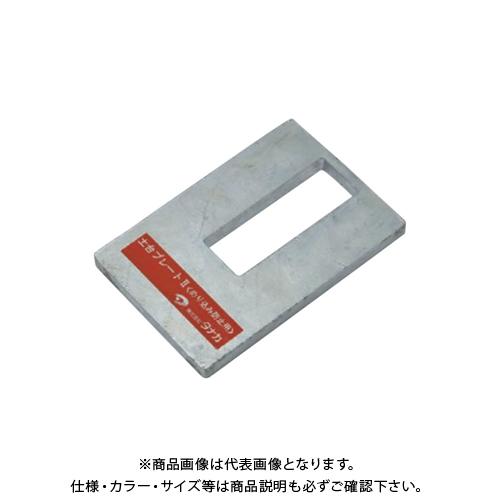 タナカ 土台プレートII (メリ込み防止用) 105用 (6枚入) BT4105
