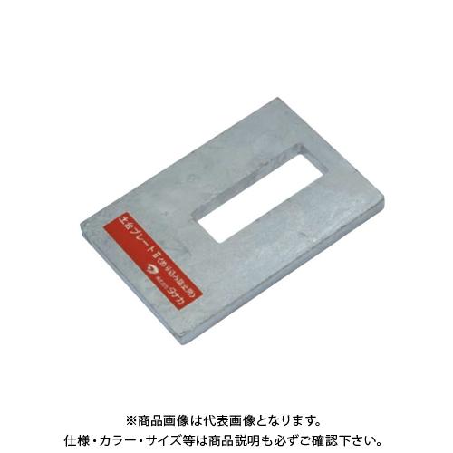 タナカ 土台プレートII (メリ込み防止用) 120用 (6枚入) BT4120