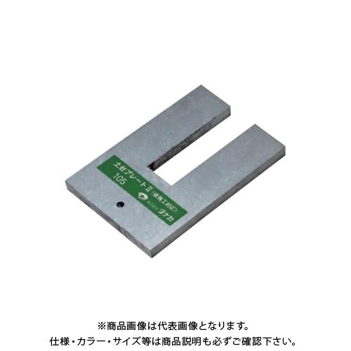 タナカ 土台プレートII(後施工対応) 105用 (6枚入) BT4106
