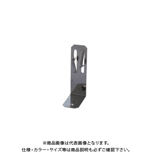 タナカ 断熱材受け金具 55用 (500個入) AA2003