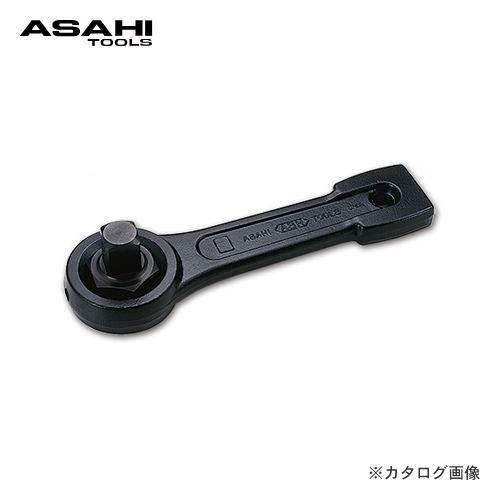 【納期約2ヶ月】アサヒ ASH 打撃四角ドライブレンチ DH0800