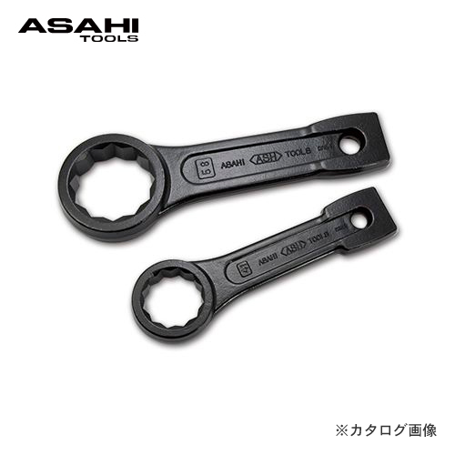 アサヒ ASH 打撃めがねレンチ85mm DR0085