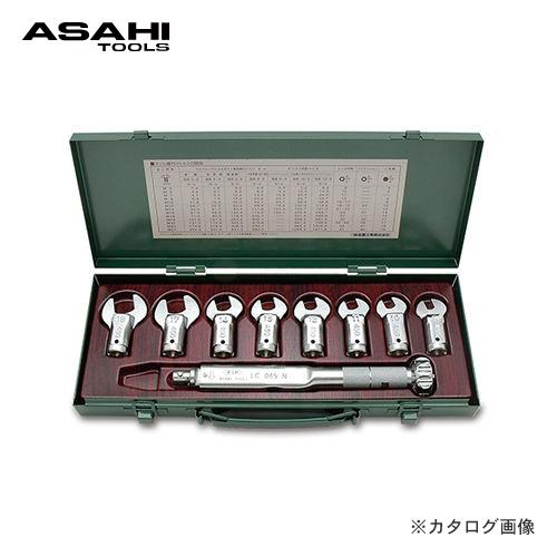 アサヒ ASH LCSスパナヘッドセット トルクレンチ付 LCS3000
