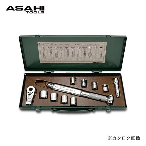 アサヒ ASH LCVソケットセット トルクレンチ付 LCV4000