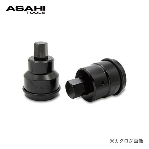アサヒ ASH 差込角38.1mm UXX10 インパクトレンチ用ヘキサゴンソケット UXX1027