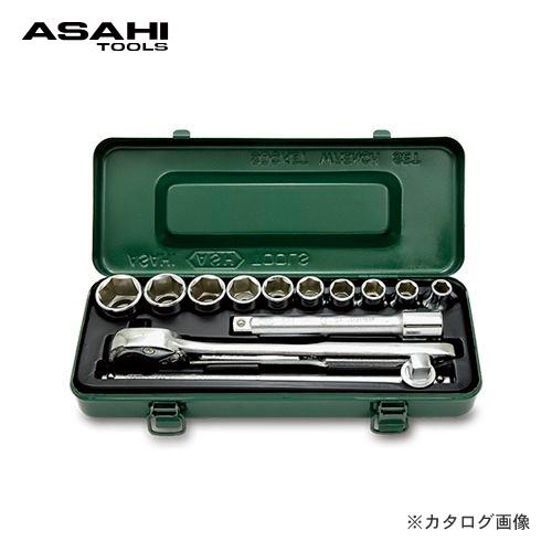 アサヒ ASH 6角ソケットレンチセット12.7□×13PCS VJS4100