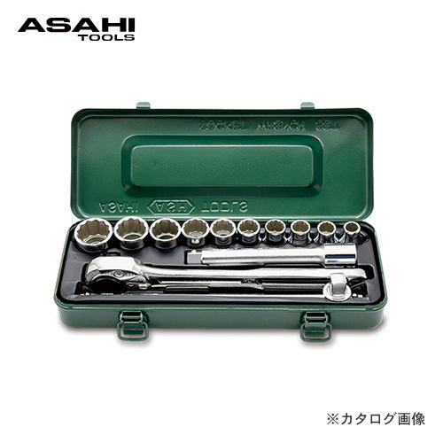 アサヒ ASH ソケットレンチセット12.7□×13PCS VO4100