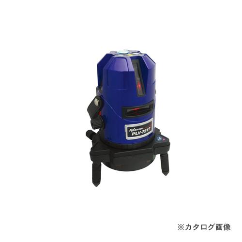 アックスブレーン レーザーワーカー PLV-751T 探知レーザー (受光器付)