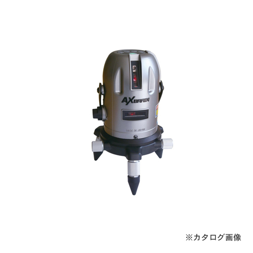 アックスブレーン レーザーマン ラインポイント付き、ガンメタ色 LV-551