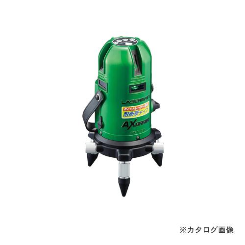 アックスブレーン レーザーマン LV-81G グリーン&ポイントレーザー墨出し器