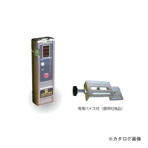 アックスブレーン 受光器 LLC-2G (取付バイス付) (LLC-2共用 )